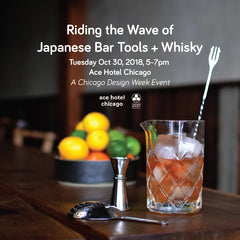 Riding the Wave of Japanese Bar Tools + Whisky