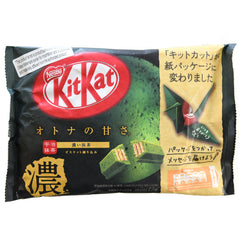 Green Tea Kit Kat Koi Double