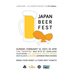 Fourth Annual Japan Beer Fest