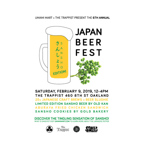 Sixth Annual Japan Beer Fest with The Trappist: The Sansho Edition