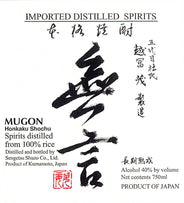 Mugon Rice Shochu (BTL 25 oz)