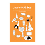 Japanify All Day