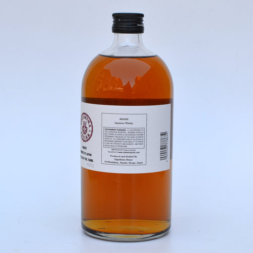 Akashi White Oak Malt & Grain Whisky (BTL 25 oz)