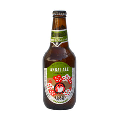 Hitachino Nest Anbai Plum Ale Japanese Craft Beer