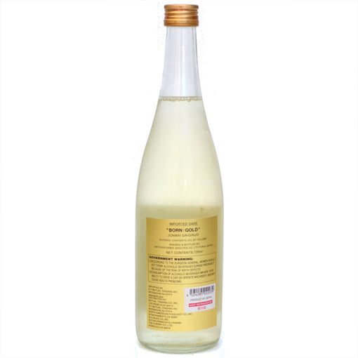 Born Gold Sake (BTL 24 oz)