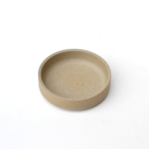 Hasami Brown Plate 3-1/3""