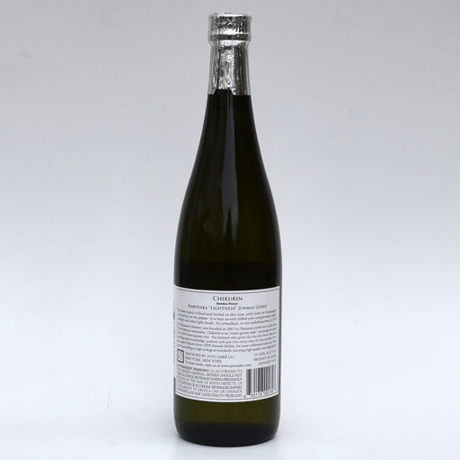 "Chikurin ""Lightness"" Sake (BTL 24 oz)"