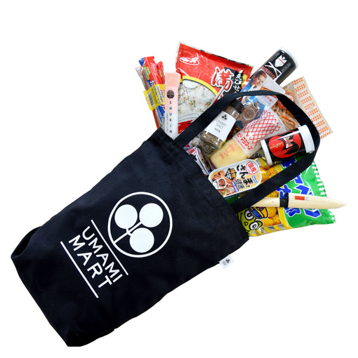 Umami Mart Emergency Pack