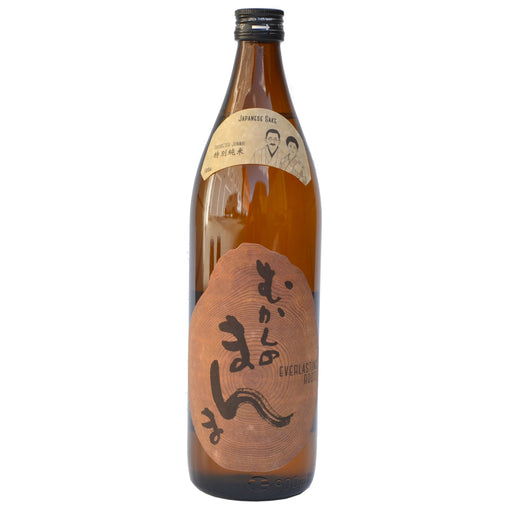 Everlasting Roots Sake (BTL 30 oz)