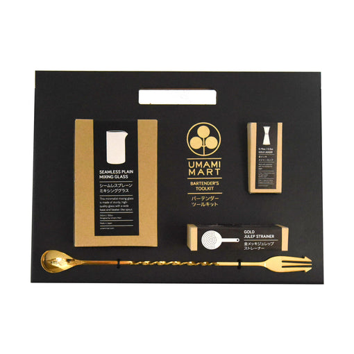 24K Gold Bartender's Toolkit