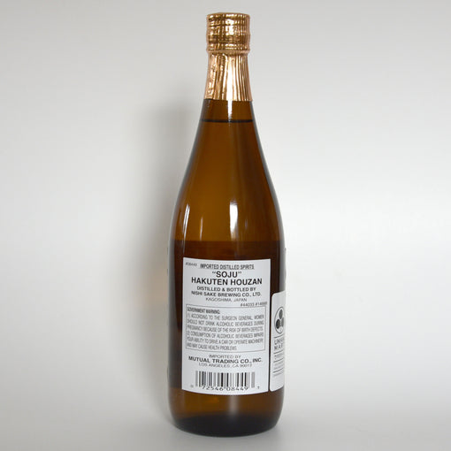 Hakuten Hozan Sweet Potato Shochu (BTL 25 oz)