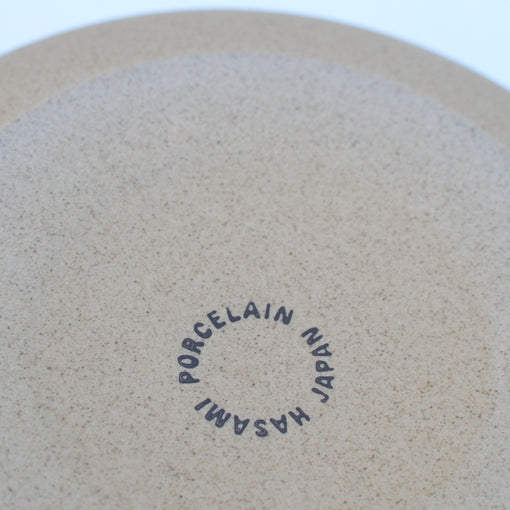 Hasami Brown Round Bowl Brand Stamp