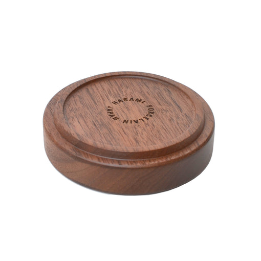 Hasami Walnut Tray 3-1/3""