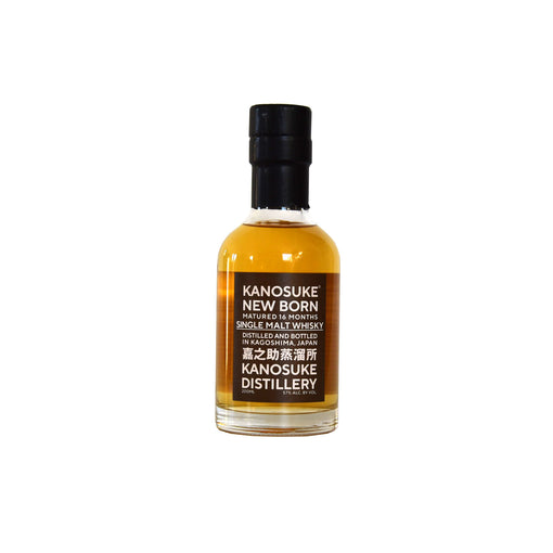 Kanosuke New Born Single Malt Whisky 200ml (BTL 6.7 oz)