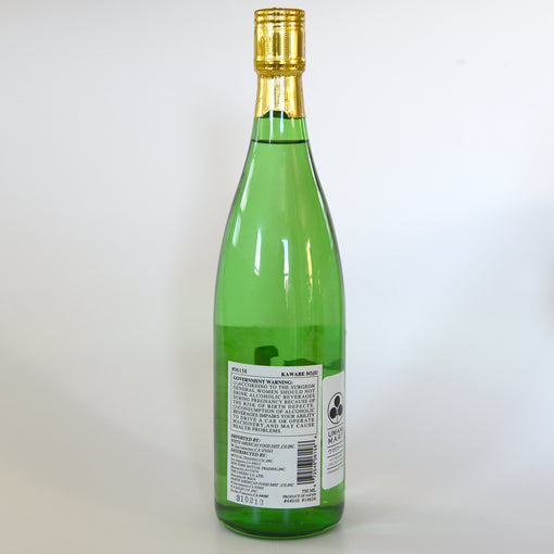 Kawabe Junmai Rice Shochu (BTL 25 oz)