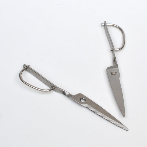 "Come-Apart 8"" Kitchen Shears"