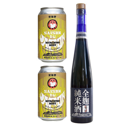Experimentations in Koji with Kiuchi Brewery