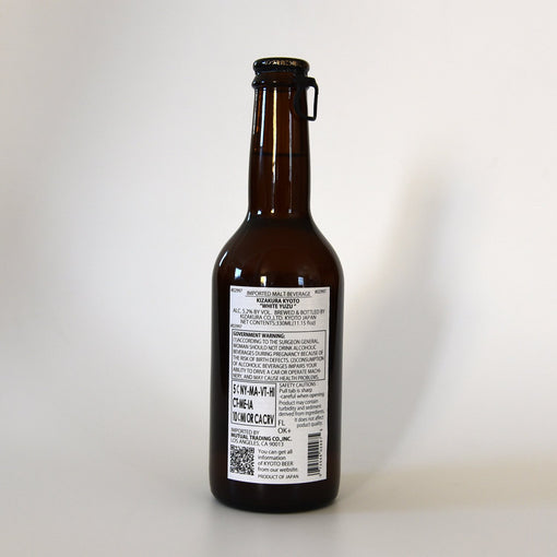 Kizakura White Yuzu Ale Beer (Six Pack BTL 11.15 oz)