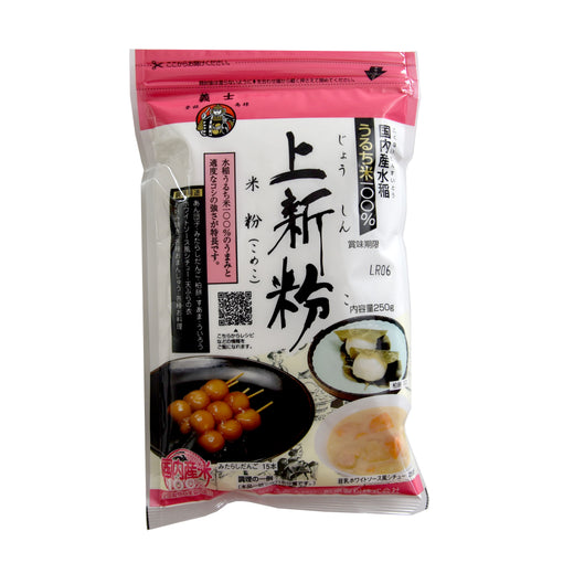 Joshinko Rice Flour