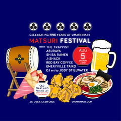 5th Annual Matsuri with The Trappist