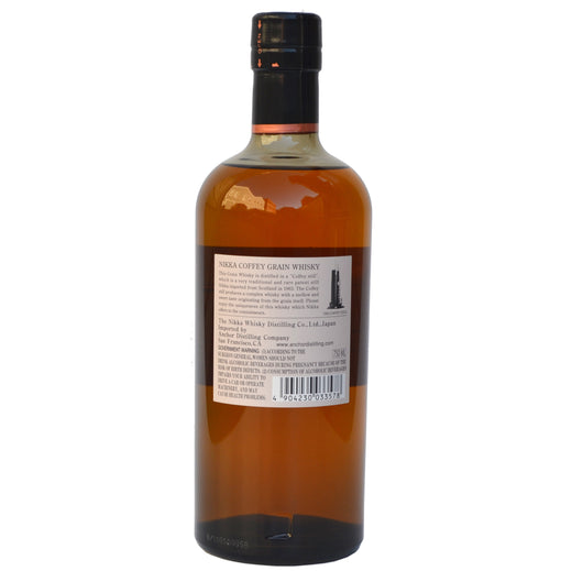 Coffey Grain Whisky (BTL 25 oz)