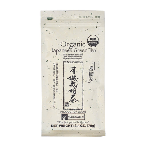 Japanese Organic Japanese Green Tea First Picked Burgeons