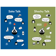 Sake + Shochu Talk