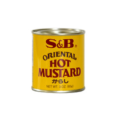 S&B Hot Mustard Powder