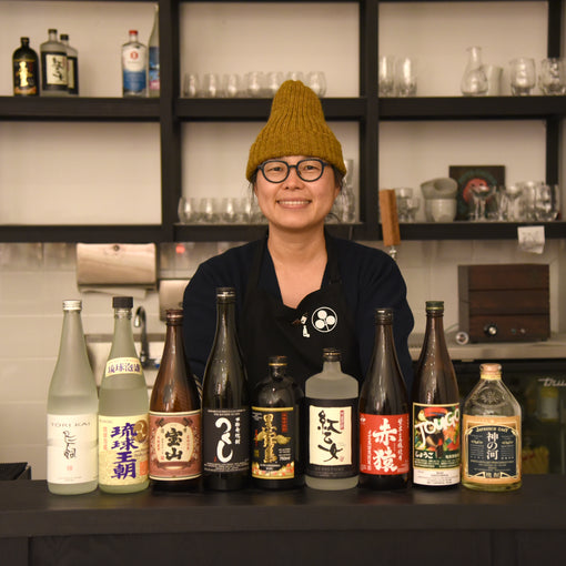 Shochu Gumi Social: First Edition