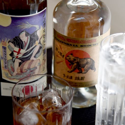 St. George's Japanese Spirit Pack (BTL 25 oz)