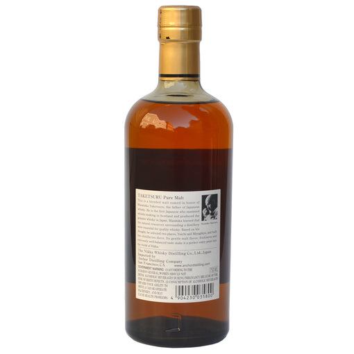 Nikka Taketsuru Pure Malt Whisky (BTL 25 oz)