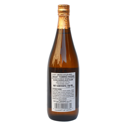 Tomino Hozan Sweet Potato Shochu (BTL 25 oz)