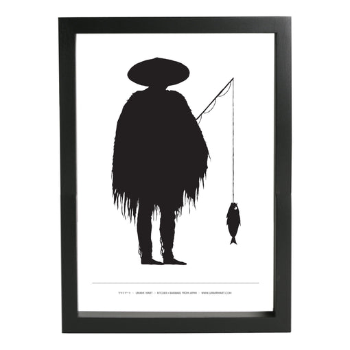Studio Arhoj Fisherman Poster