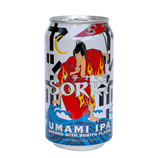 Yoho Sorry Umami IPA Can (Multi-Pack CAN 11.8 oz)