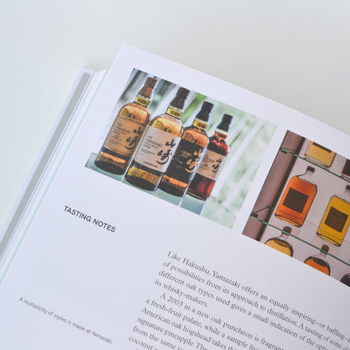 The Way of Whisky Book