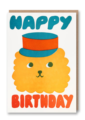 Sukie Happy Birthday Lion Letterpressed Greetings Card Sold in 6's