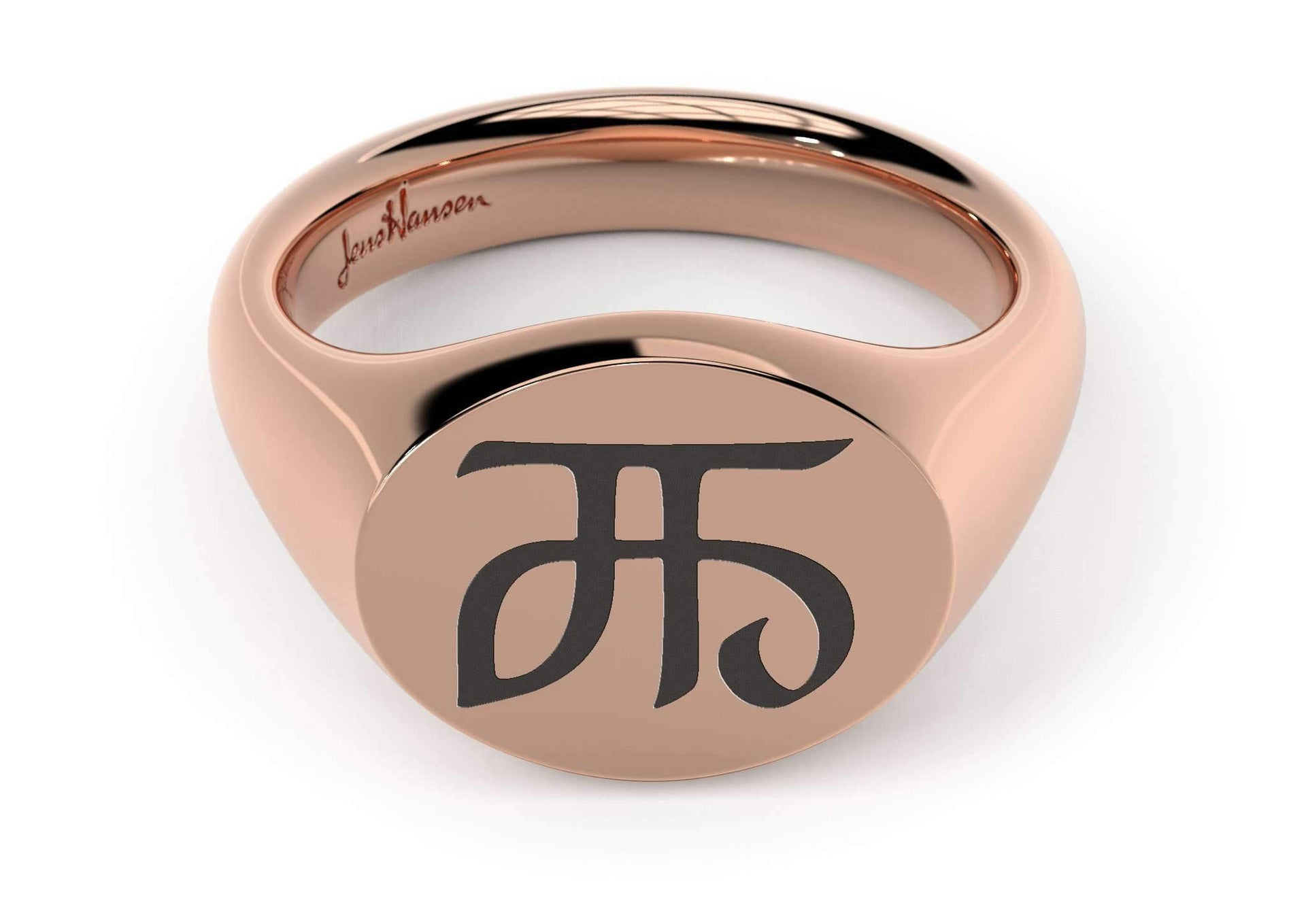 Landscape Signet Ring, Red Gold