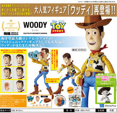 "Legacy Of Revoltech ""Toy Story"" Woody"