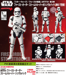 """Star Wars"" ARTFX+ First Order Storm Trooper"