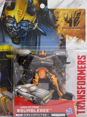 Transformers Movie Advanced Series  AD04 Bumblebee Classic