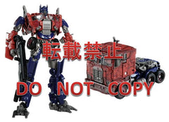 Transformers MB - MB-01 Optimus Prime