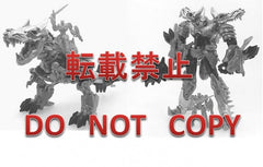 Transformers MB - MB-09 Grimlock With Optimus Prime