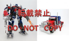 Transformers MB - MB-11 Movie 10th Anniversary Optimus Prime