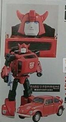 MP-21R Bumble Red Bumblebee