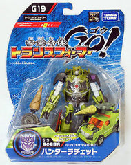 Takara Tomy Transformers Go! G19 Hunter ratchet