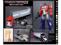 "TF Masterpiece MP-10 Optimus Prime ""Re-Launch"""