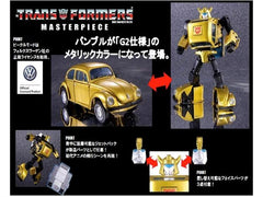 Masterpiece MP-21G Bumble G2 Version
