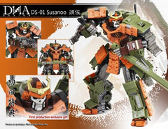 DNA DESIGN DS-01 SUSANOO