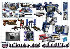 Hasbro Asia Exclusive Masterpiece Soundwave