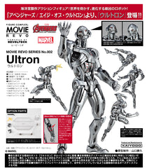 "REVO Series No.002 ""The Avengers: Age of Ultron"" Ultron"